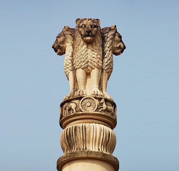 Ašokin stup u Sarnathu