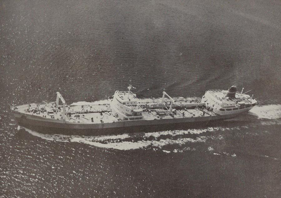 Tanker Petar Zoranić 2