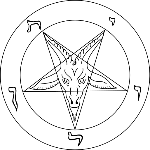 Baphometov pečat
