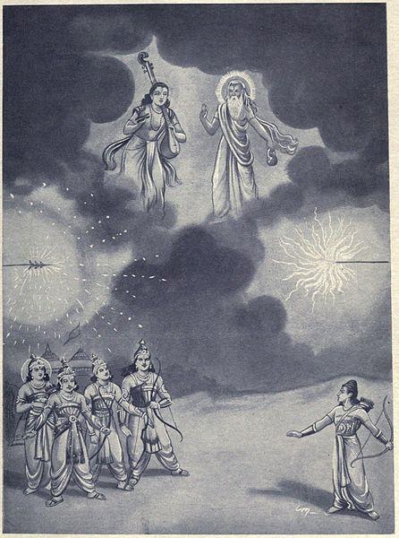 Arjuna Brahmastra