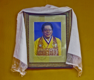Trungpa Rinpoche 2