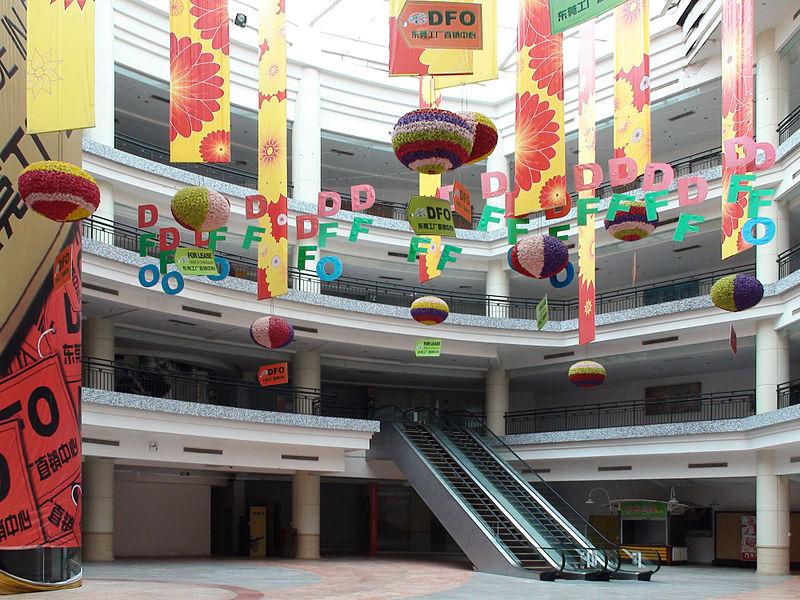 Najveci trgovacki centar 3