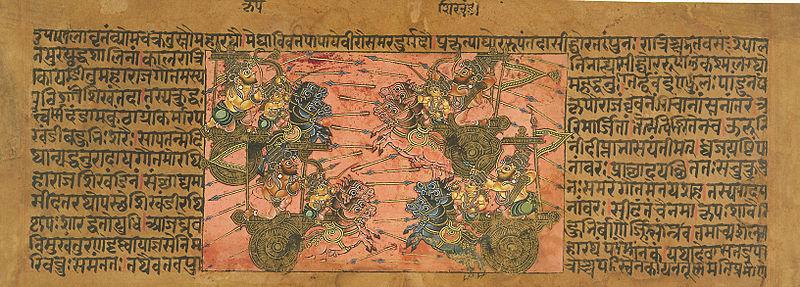 Tekst Mahabharate