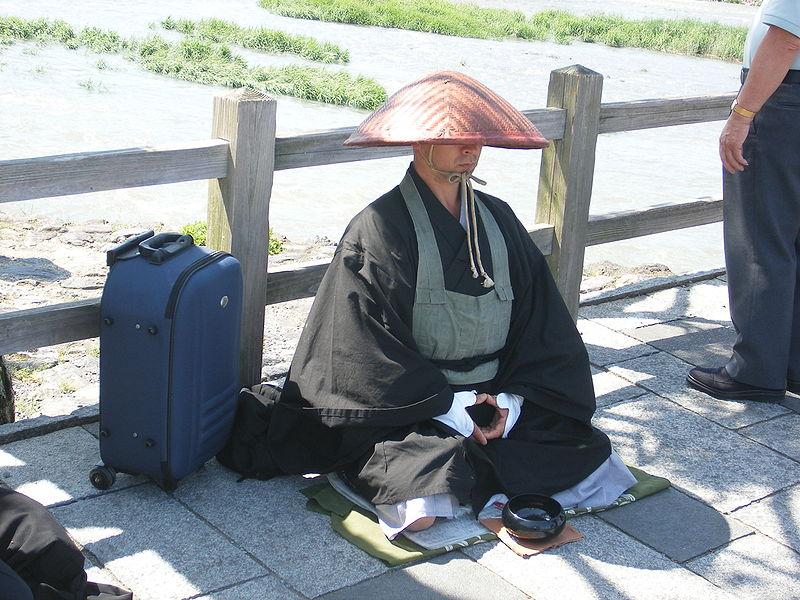 Buddhisticki redovnik Japan