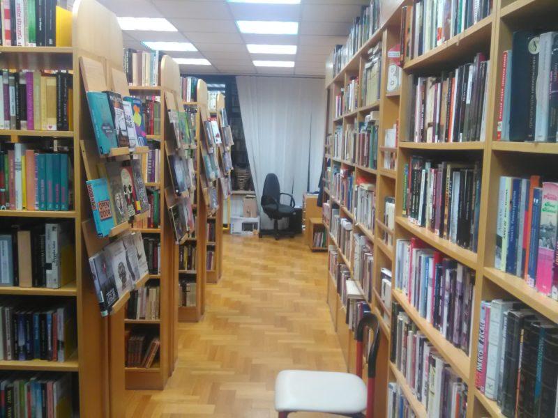 Knjižnica Gajnice 4