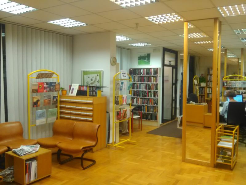 Knjižnica Gajnice 2