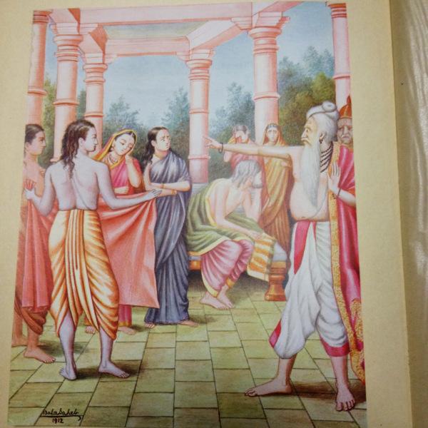 Rshi Vasishta