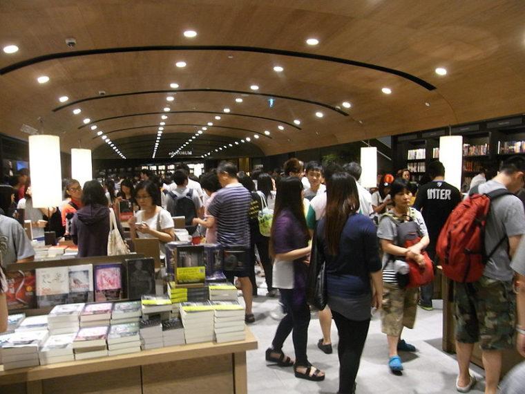Upoznajte knjižaru u koju mladi odlaze radije nego li u birtiju ili u disko klub!