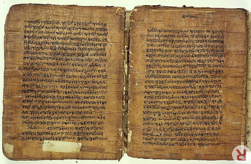 Sanskrt rukopis