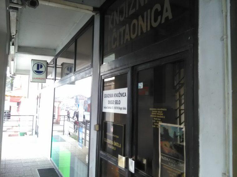 Gradska knjižnica Dugo Selo 1