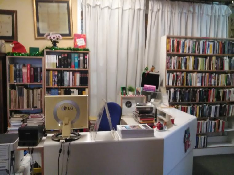 Gradska knjižnica Dugo Selo 4