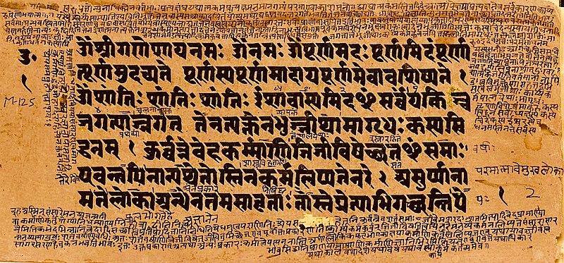 Sanskrt Isha Upanishad