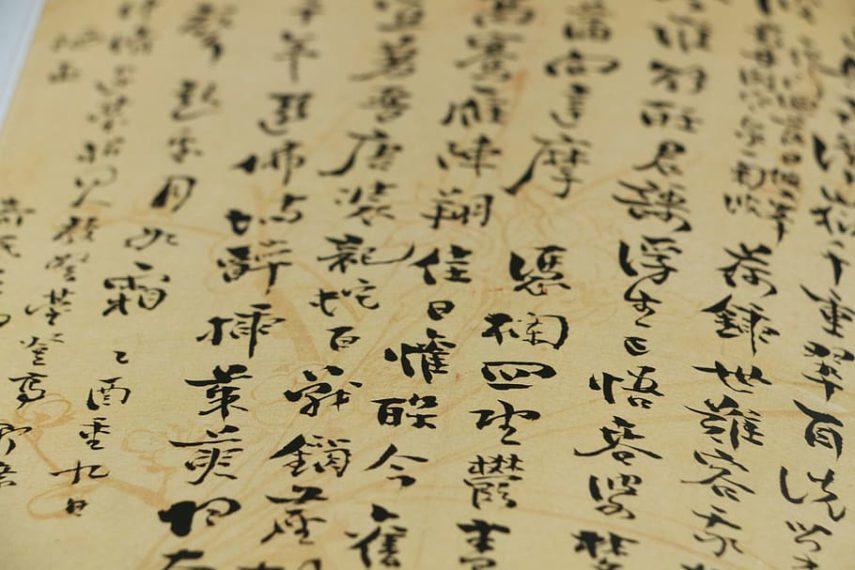 Kina papir